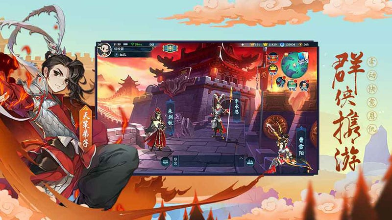 China Mobile Games - 剑网3:指尖江湖